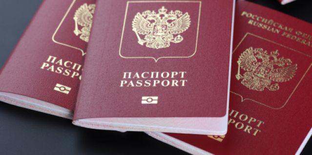 Документы для детей на загранпаспорт